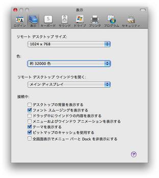 125151935002116330391_RDC_Display.jpg