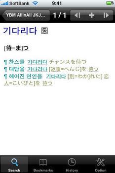 125169862037416308357_ybm_kidarida3.jpg