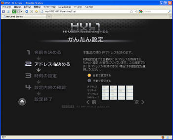 125509595622116308892_hvl_setup3.jpg