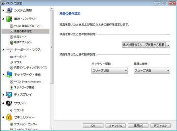 126389348940116302674_vaiox_disp_on.jpg