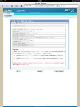 128152057414916204863_IMG_0061.jpg