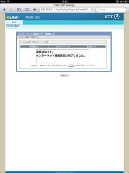 128152061235816101731_IMG_0062.jpg