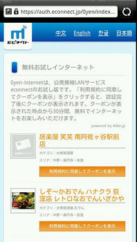 133667054032213119483_mobi-05.JPG